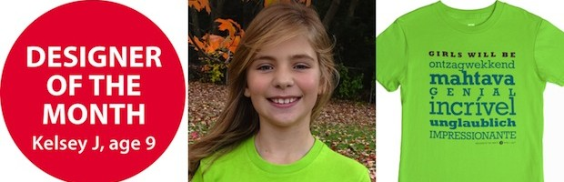 Kelsey launch - blog